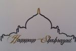 Hammam Shahrazad