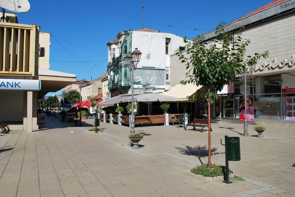 Gevgelija City Centre