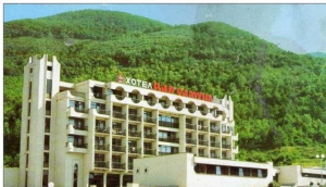 Car Samuil Hotel