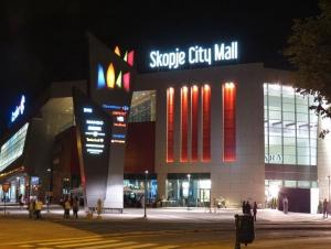 Cineplexx City Mall