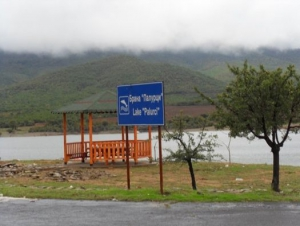 Lake Paljurci