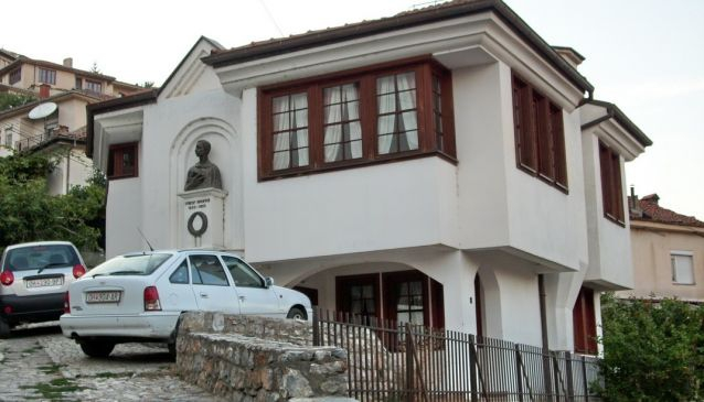 Memorial House of Grigor Prlicev