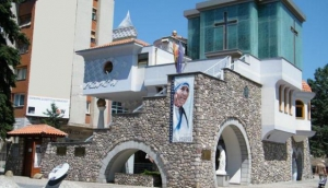 Memorial House of Mother Teresa