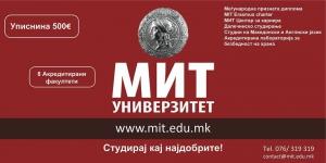 MIT University Skopje