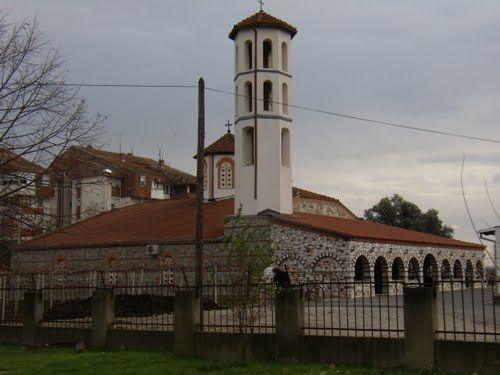 Monastery of the Holy Saviour
