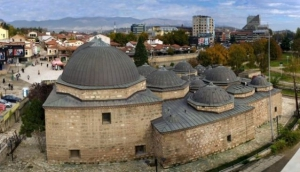 National Gallery Of Macedonia-Daut Pasha Hammam
