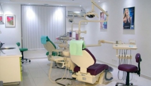 RENDEVSKI Dental Clinic
