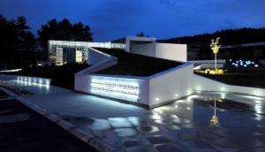 Toshe Proeski Memorial House