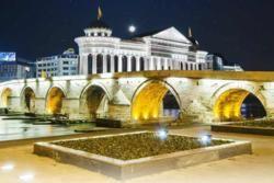 Skopje Overview