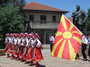 Gevgelija Folklore Ceremony