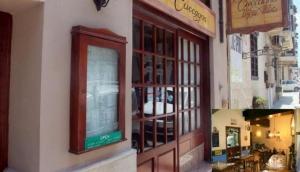 La Cuccagna Restaurant
