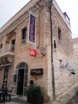 Tal-Majjistra Eat House