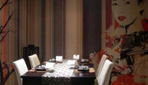 Zen Japanese Sushi Bar & Teppanyaki
