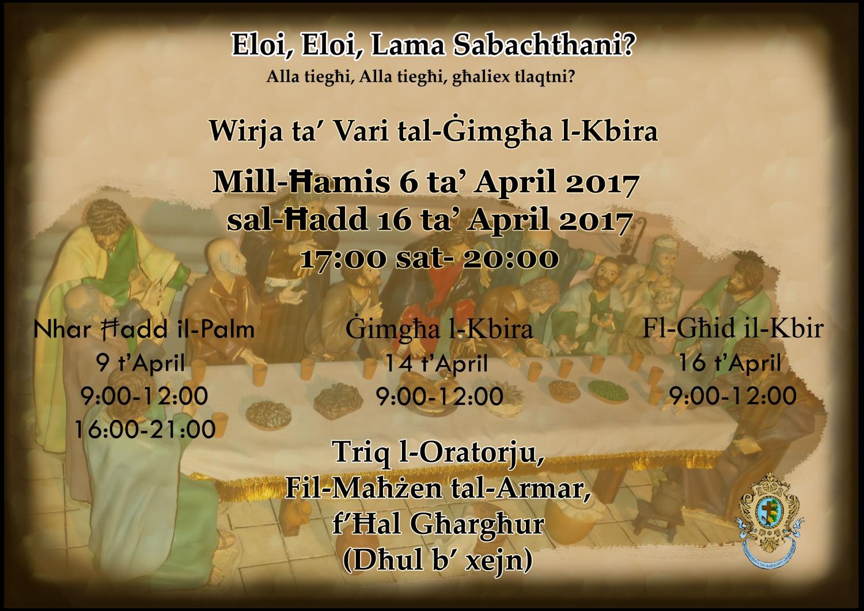 Eloi, Eloi, Lama Sabachthani!?