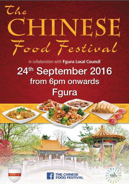 The Chinese Food Festival