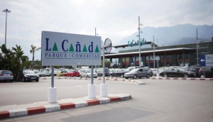 La Cañada Shopping Centre