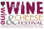 D-Wine Wine & Cheese Festival