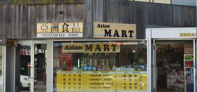 Queenstown Supermarkets | My Guide Queenstown