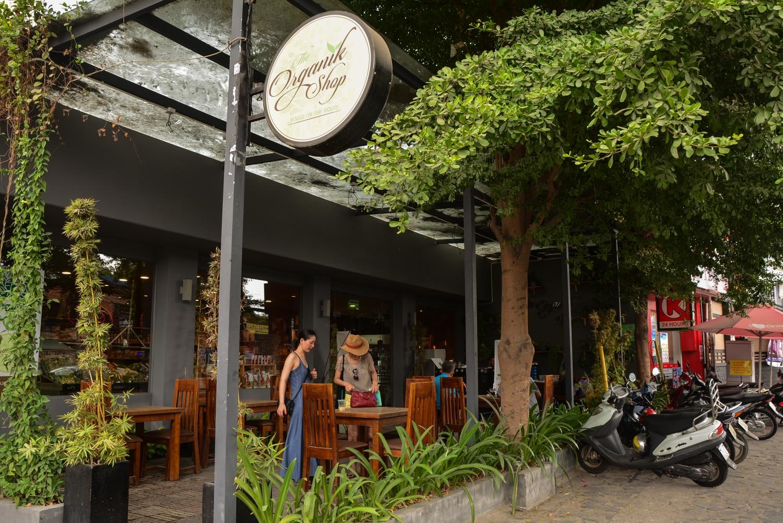 Saigon Outcast
