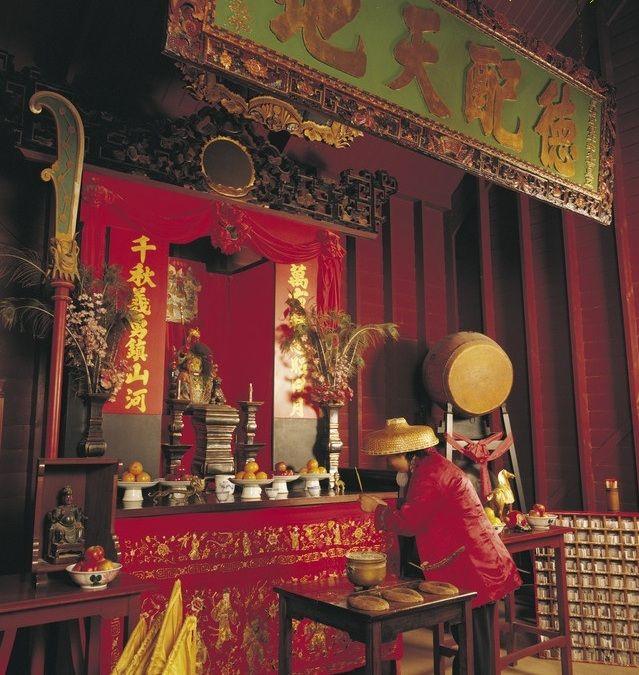 Chinese Joss house, Peter Dunphy photo