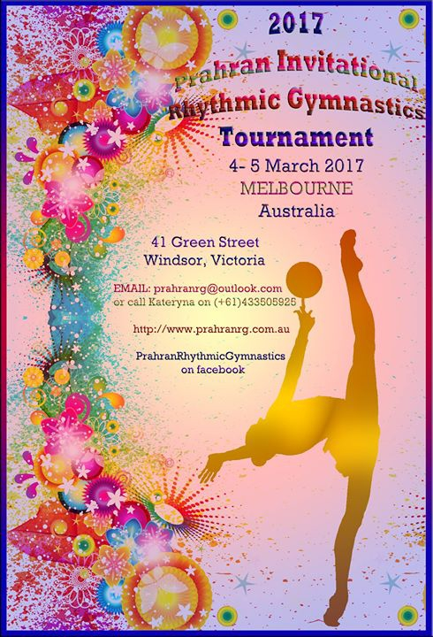 Prahran Invitational Tournament 2017