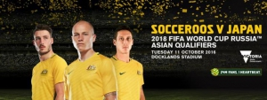 Socceroos v Japan - 2018 FIFA World Cup Russia Asian Qualifiers
