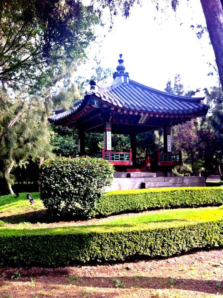 Pagoda en Chapultepec