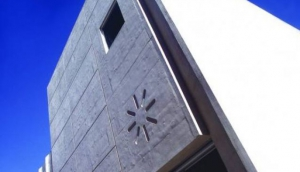 Museo Jumex Arte Contemporáneo