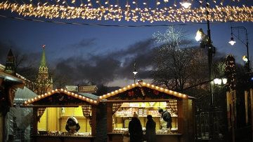 Christmas Fairs in Moscow!