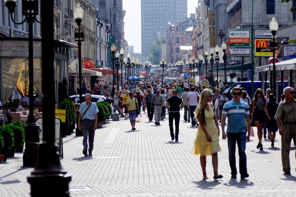 Pedestrian zone in Moscow