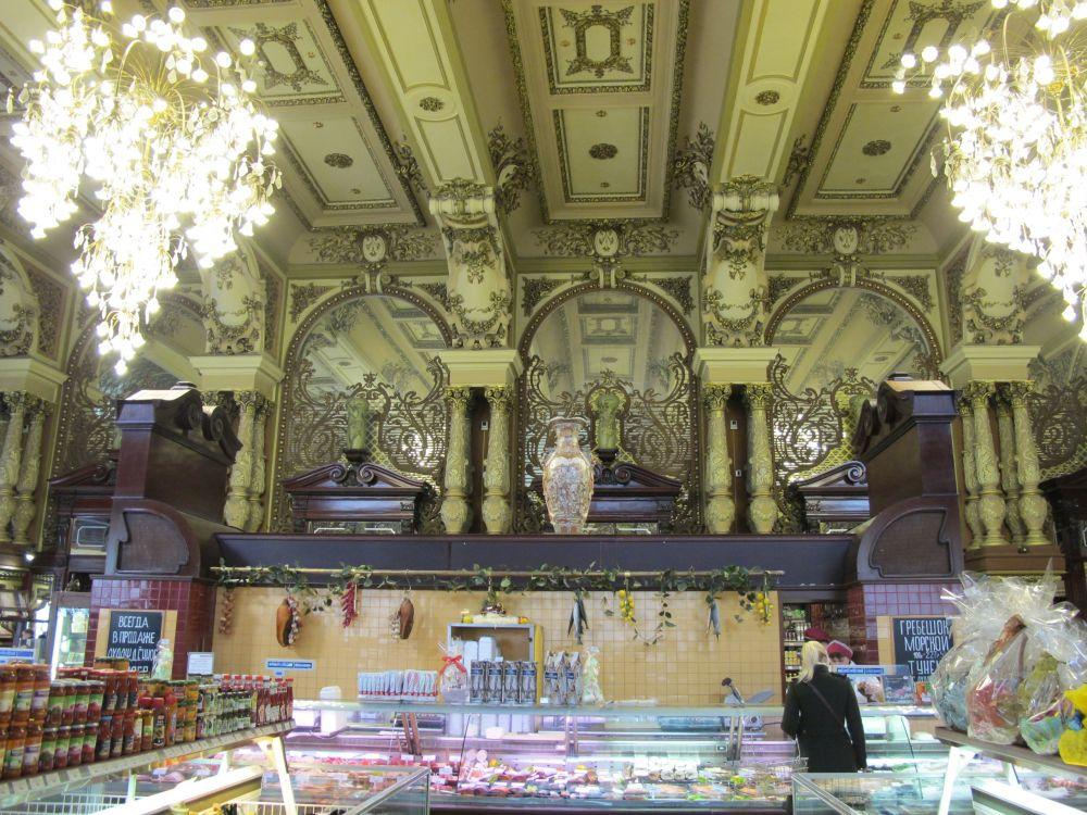 Yeliseyevsky Store inMoscow