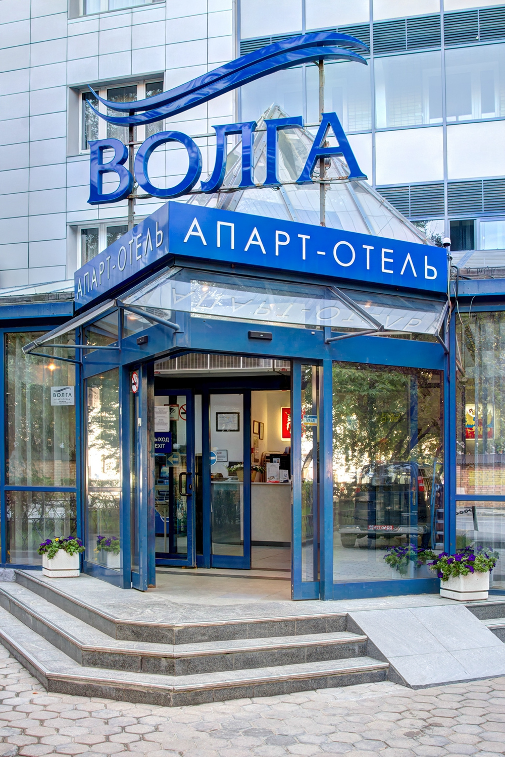 Apart Hotel Volga Moscow In Moscow
