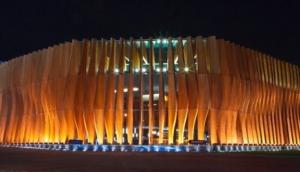 Barvikha Luxury Village Concert Hall