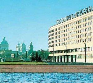 Best Eastern Moskva Moscow