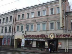 Hotel Na Pokrovke Moscow