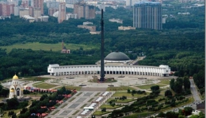 Park Pobedy (Victory Park)