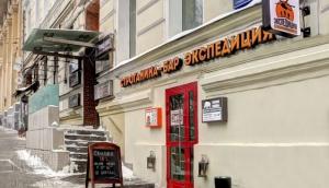 Stroganina Bar
