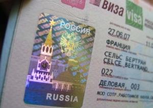 Visa - Russian.ru