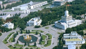 VDNKH All-Russian Exhibition Centre