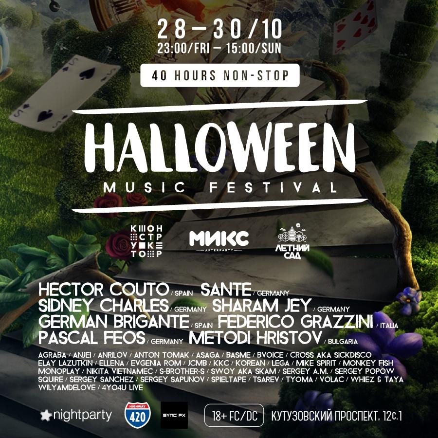 Halloween music festival