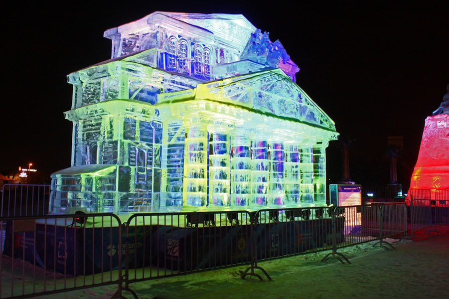Ice Moscow Exhibition