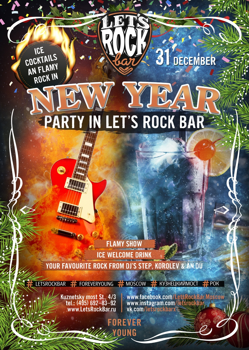 New Year in Let's Rock Bar