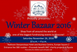 Winter Bazzar from IWC