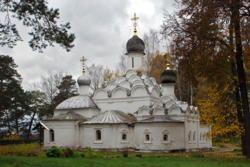 Arkhangelskoye