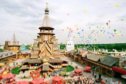 Flea Market in Izmailovo