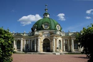 Kuskovo Estate