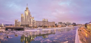 Radisson Royal Hotel on the Moskva River