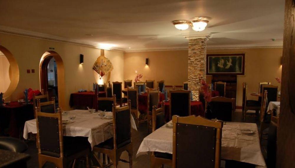 Main Resturant