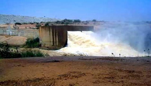 Challawa Gorge Dam