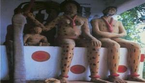 Mbari Cultural Centre